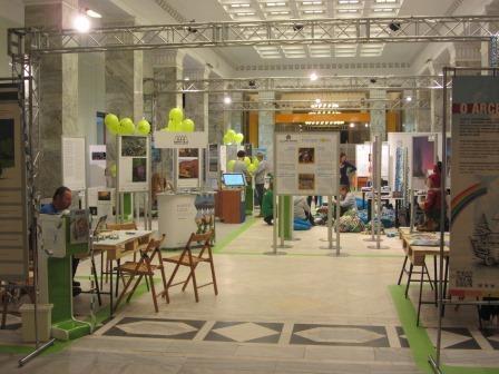 Die offizielle Ausstellung derCOP19